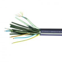 RDMX08 AC CT – Composite Lighting Cable