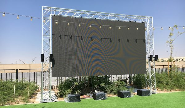 Nshama Chooses Procom for its Outdoor Cinema