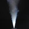 Antari M 9 RGBAW White 2