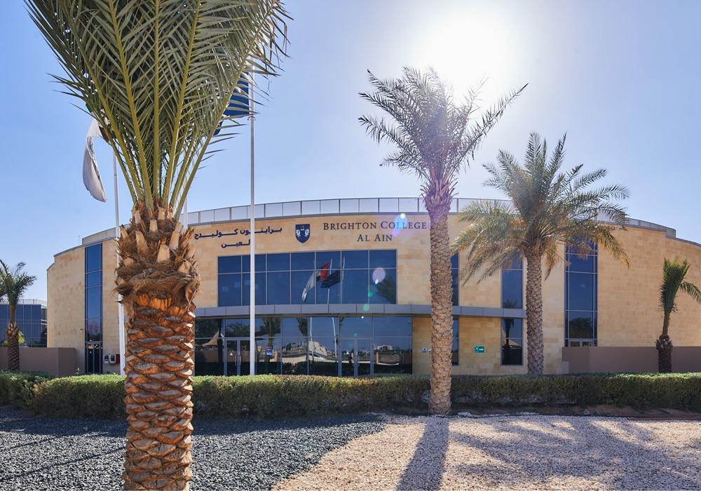 Brighton College Al Ain 1000x700 1