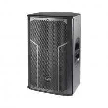 ACTION 512 2 way Active Speaker System