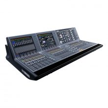 CSD R7 Digital Mixing Console side